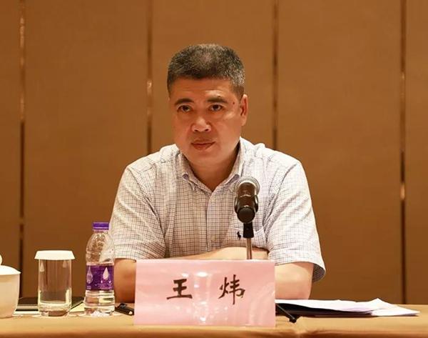 丽水市市委统战部副部长、市工商联党组书记王炜