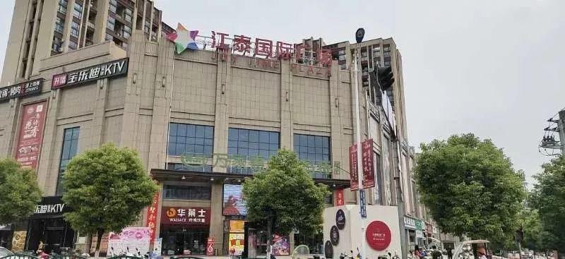 江泰国际广场董事长周伟胜:该文件出台的实实在在,为开发区商业经营户提供了保障!