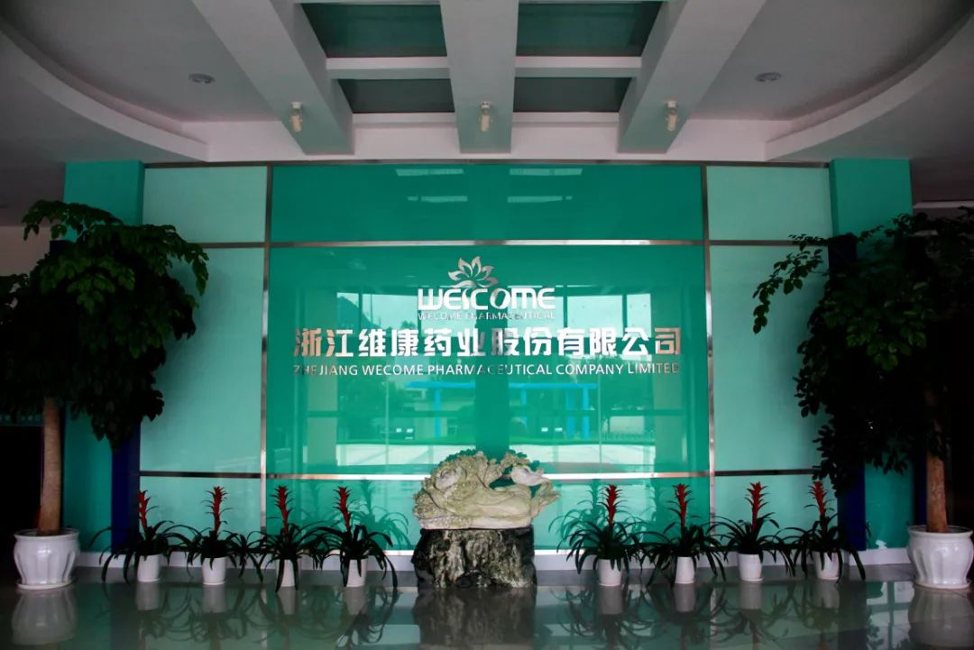 维康药业常务副总裁吴建明:该文件的出台是企业的重大利好,政府是实实在在帮助企业解决问题,让开发区企业减少负担、提振信心。