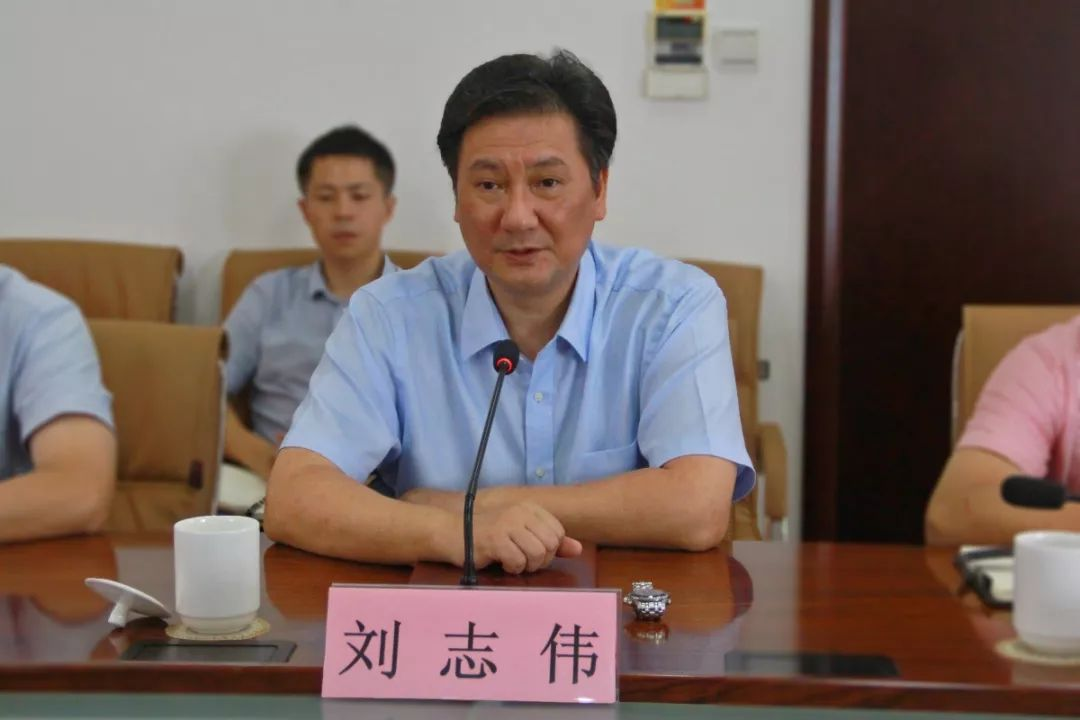 集聚区(开发区)党工委书记、开发区管委会主任刘志伟