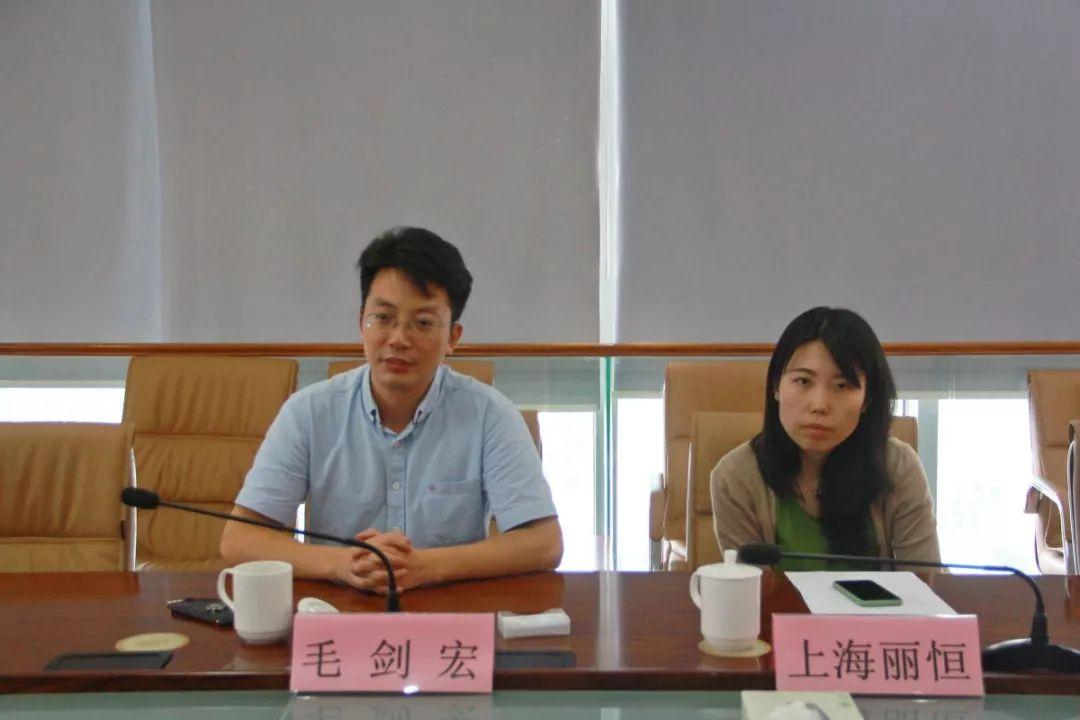 上海丽恒光微电子科技有限公司毛剑宏董事长