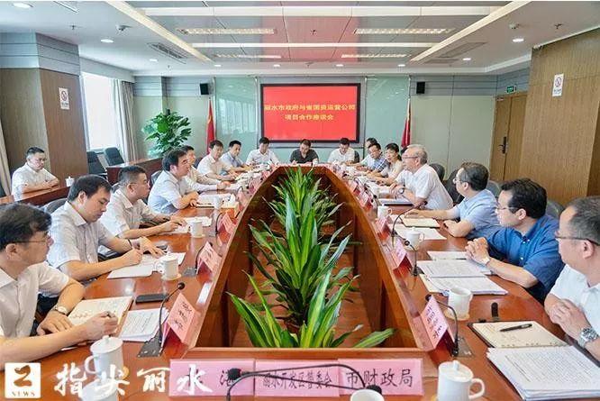 图为市政府与省国资运营公司举行项目合作座谈会